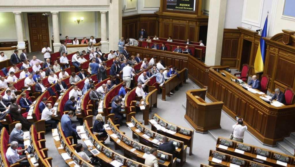 В Блоке Порошенко придумали, как не дать украинским депутатам убежать от следователей | Русская весна