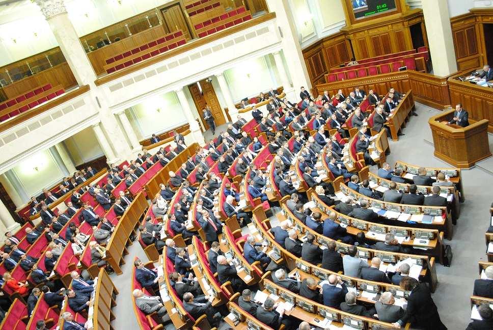 В Верховной Раде собирают подписи за отставку генпрокурора Шокина | Русская весна