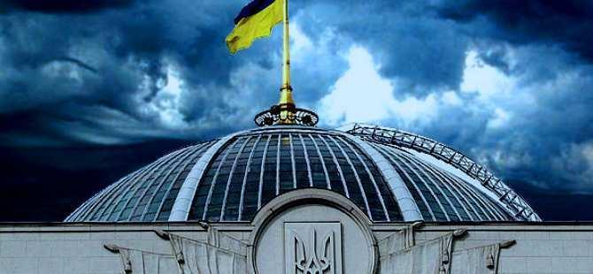 Слабоумие иотвага: украинские нардепы намерены посетить Крым синспекцией | Русская весна