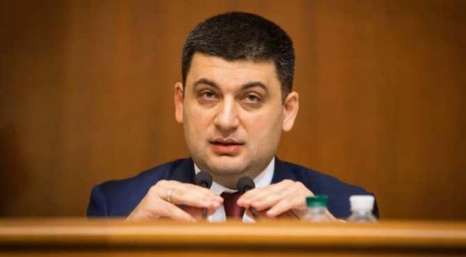 «Порошенко недооценил Гройсмана и эту ошибку еще почувствует» | Русская весна