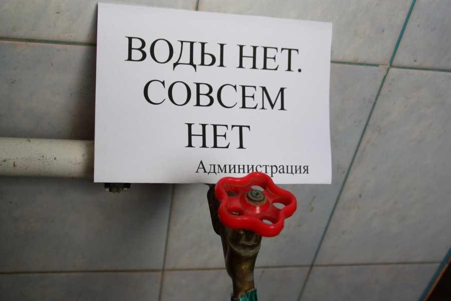 «Нафтогаз» умыл руки: вКиеве ужеполгода нетгорячей воды | Русская весна