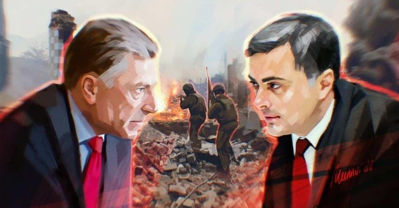 Сурков и Волкер обсудили размещение миротворцев ООН в Донбассе | Русская весна