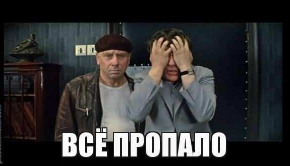 «350 млн остаются», — посол Украины отказывается верить в сокращение военной помощи от США в два раза | Русская весна
