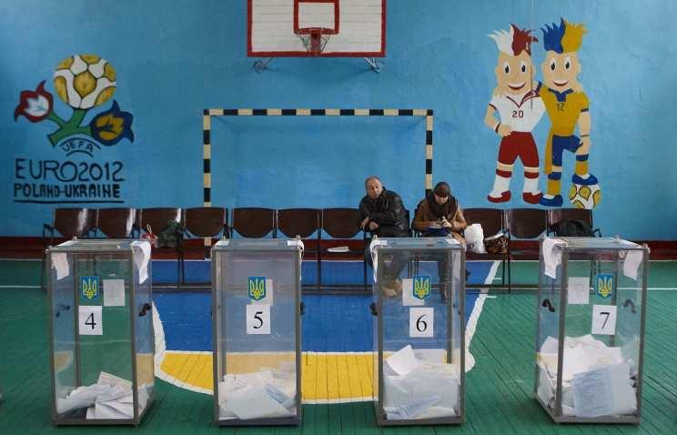 Верховная рада назначила выборы в Мариуполе и Красноармейске на 29 ноября | Русская весна