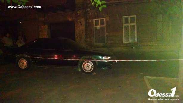 В центре Одессы прогремел взрыв (ФОТО)   Русская весна