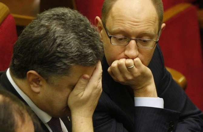МВФ захлопнул ловушку: 20 декабря дефолт Украины превращается из технического в суверенный | Русская весна