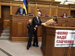 Надеюсь, обойдётся без цветов — Яценюк о предстоящем отчете в Верховной Раде   Русская весна