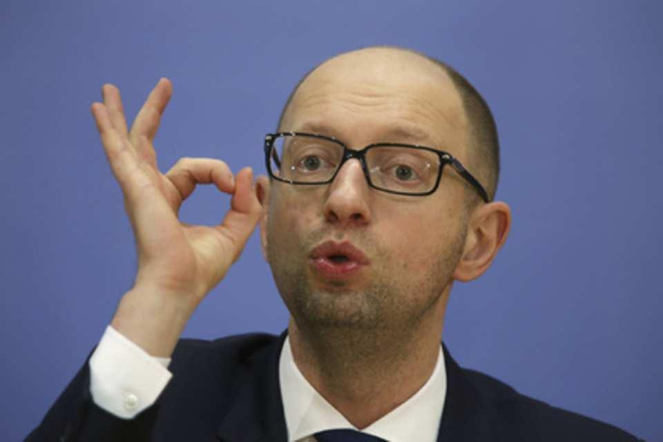 Нищему Яценюку всем миром собирали деньги дляоплаты ЖКХвсобственном доме | Русская весна
