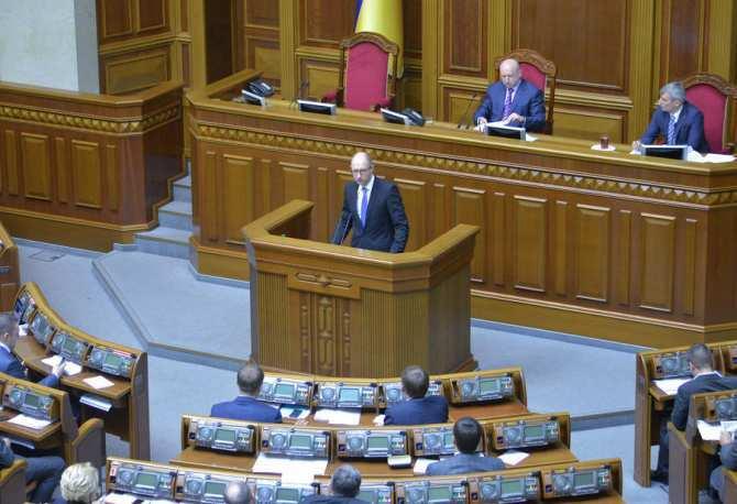 В Раде проголосовали за повышение налогов, усугубляющих бедственное положение населения Украины | Русская весна