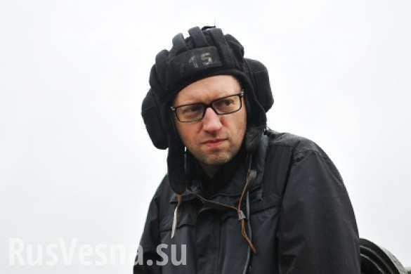 Арсений Яценюк: дайте доллар, а точнее — миллиард!   Русская весна