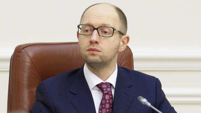 Яценюк настоял на усилении финансовой помощи Украине | Русская весна