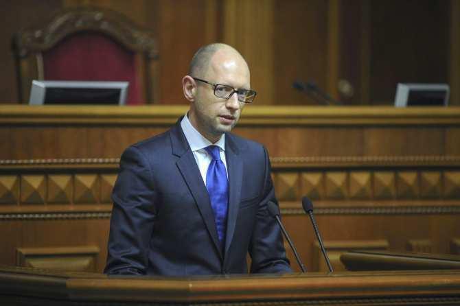 ВАЖНО: Комитет Верховной рады отклонил постановление об отставке Яценюка   Русская весна