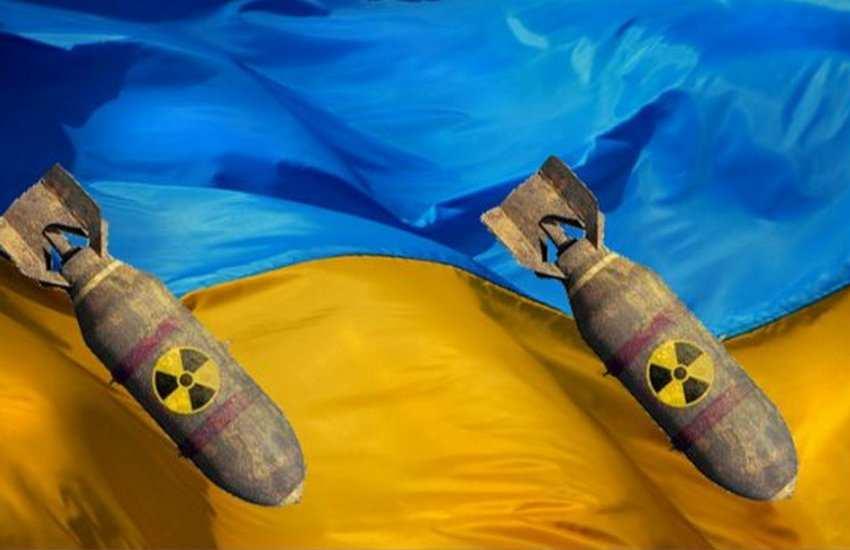 Украина начала возвращать себе ядерный статус, — украинский генерал | Русская весна