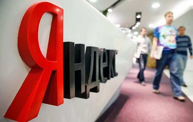 СБУ обвиняет «Яндекс» в передаче персональных данных украинцев российским спецслужбам   Русская весна