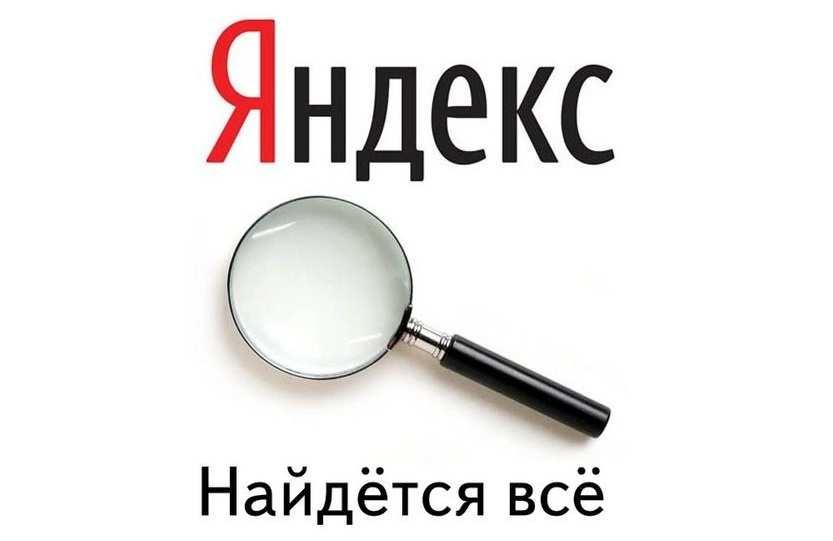 «Яндекс» случайно рассекретил военные объекты Израиля,Турции и НАТО (ФОТО)   Русская весна