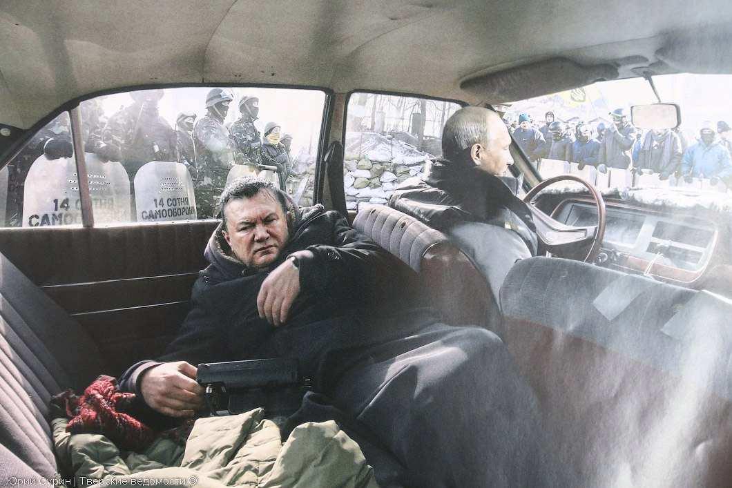 Свержение Януковича прошло порумынскому сценарию 1989года, — израильские СМИ   Русская весна