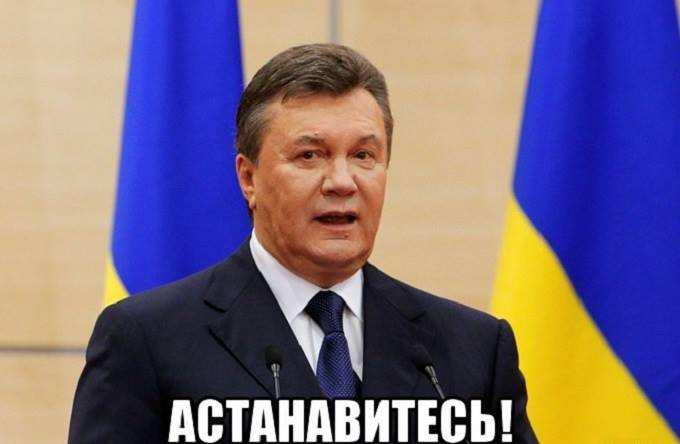Янукович грозит Порошенко Гаагой | Русская весна