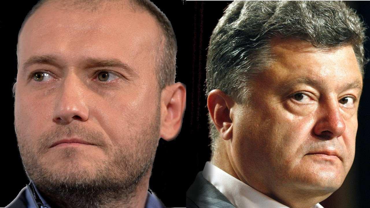 Ярош: Выборы в Мариуполе надо перенести на 2017 год, чтобы успеть развернуть мировоззрение населения в сторону Украины | Русская весна