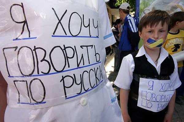 Запад дал сигнал «рвать» Порошенко | Русская весна