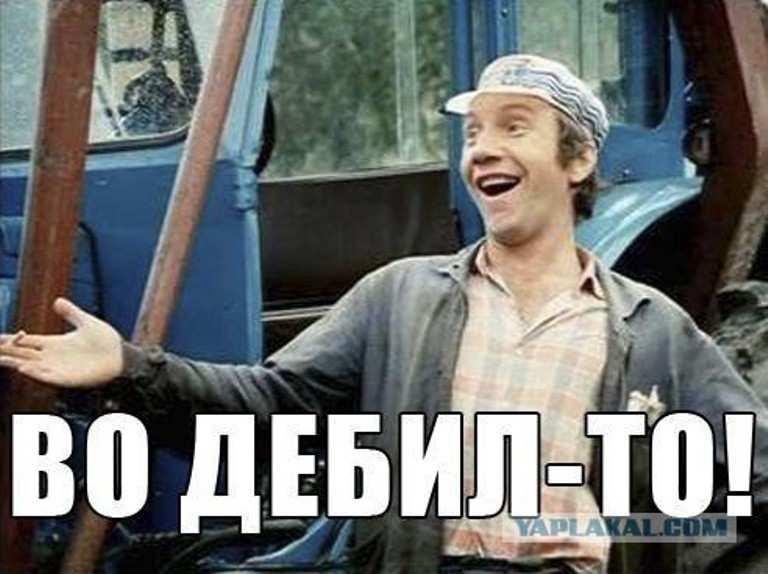 Удивительное рядом: Россиянин купил паспорт за$2тысячи, чтобы попасть наУкраину | Русская весна