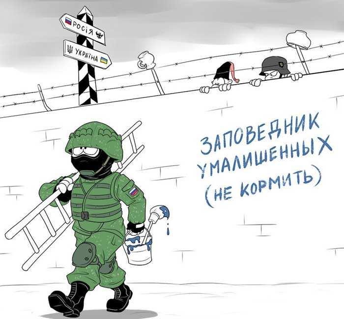 Стена: Россия отгородилась отУкраины насевере Крыма | Русская весна