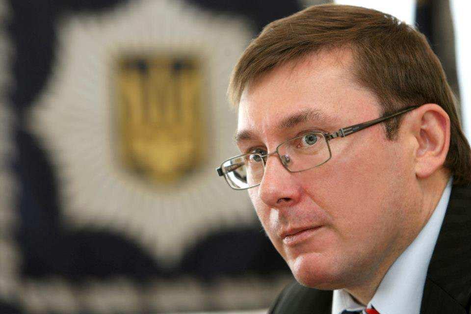 Генпрокуратура Украины открыла прямую линию для доносов на жителей Донбасса | Русская весна