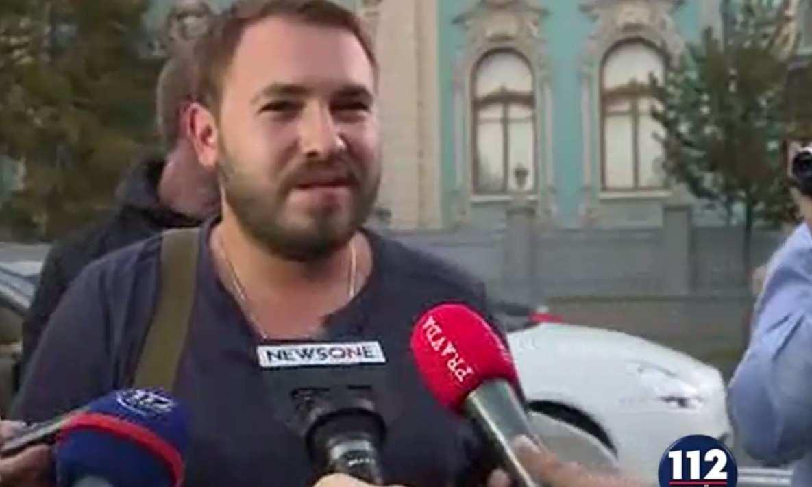 Кроме Мосийчука, в Киеве задержан боевик батальона «ОУН» | Русская весна