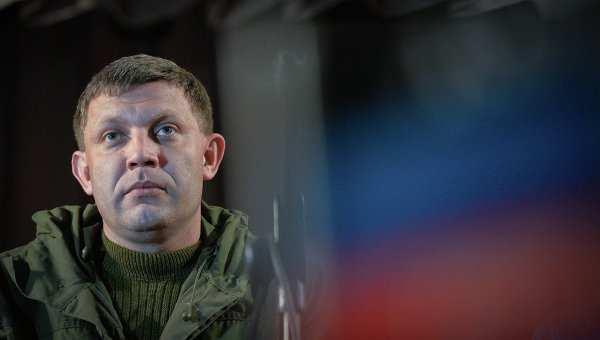 Если Порошенко несможет вести диалог сДонбассом, тоэтосделает другой президент Украины, — Захарченко | Русская весна
