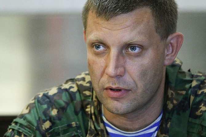 «Углегорск стал нашим Рубиконом», — Захарченко | Русская весна