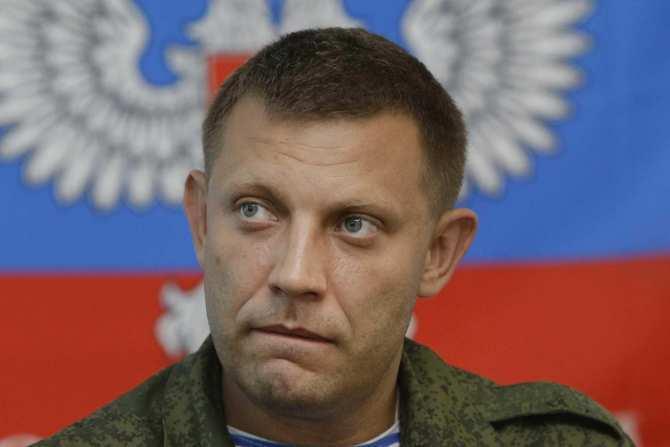Киев потерял моральное право принимать решения за другие регионы бывшей Украины, — Захарченко | Русская весна