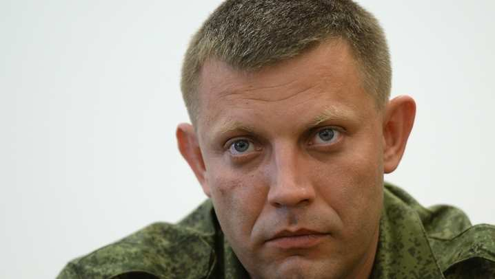 Захарченко погиб, нодело, которому онотдал жизнь, поверьте, будет продолжено | Русская весна
