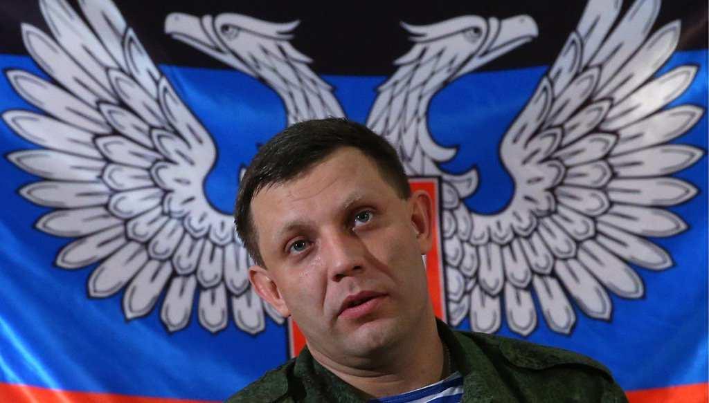 Окончательного решения осоздании Малороссии пока нет, — Захарченко (+ВИДЕО) | Русская весна