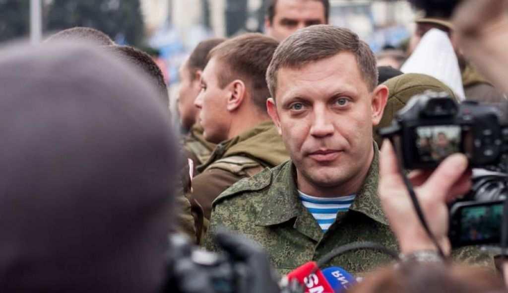 Дискуссия о Малороссии продолжается, — Захарченко | Русская весна