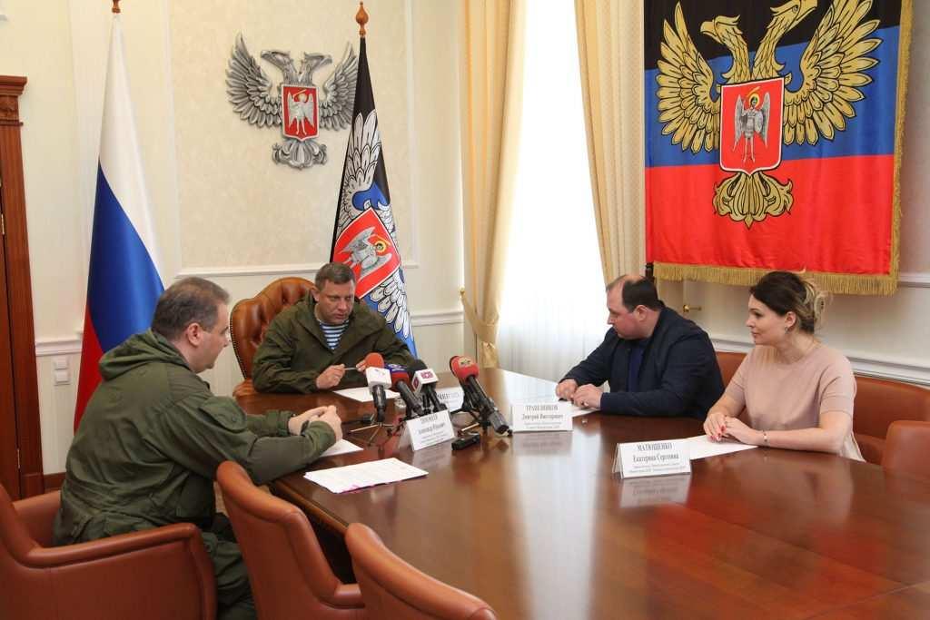 Захарченко ликвидирует таможенные пошлины между ДНРиЛНР(ВИДЕО) | Русская весна