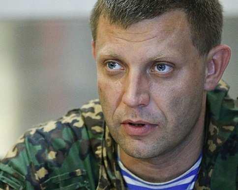 Украина — бандитское государство, — Захарченко | Русская весна
