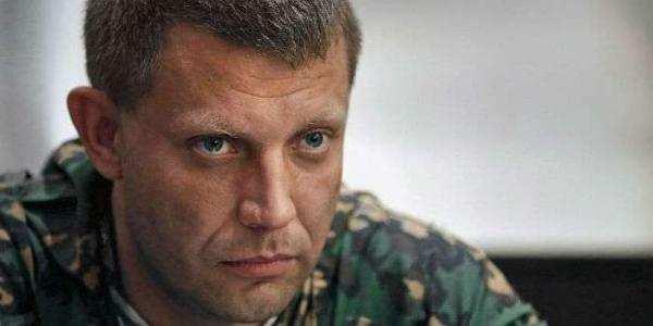 Захарченко: Украина признала ДНР-де-факто | Русская весна