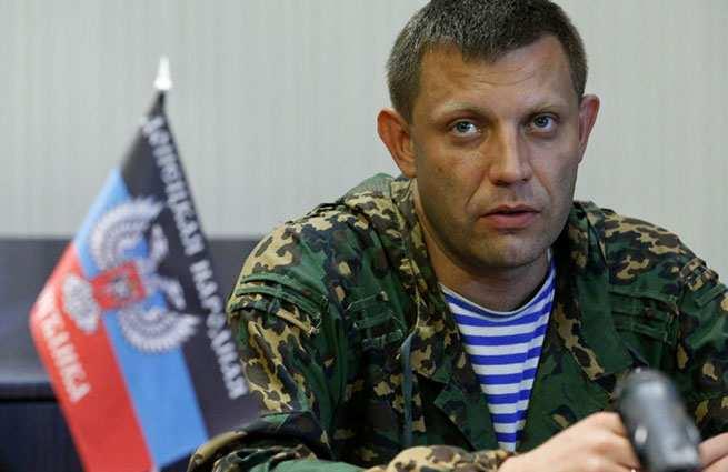 Телевидение ДНР составит конкуренцию украинским телеканалам | Русская весна