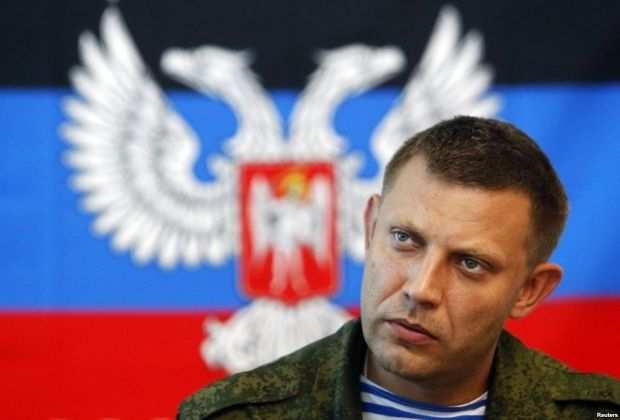 Захарченко хочет мирным путем расширить границы ДНР | Русская весна