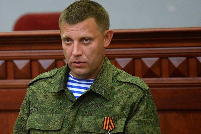 Ополчение смогло бы занять Харьков и Киев, если бы на Донбассе было 9 тыс военных РФ, — Захарченко (ВИДЕО)   Русская весна