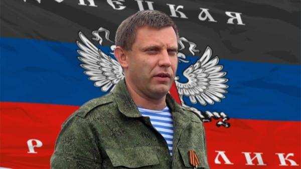 ВАЖНО: Харьков должен вставать сколен, мыпоможем вамвборьбе сфашистами, — Захарченко | Русская весна