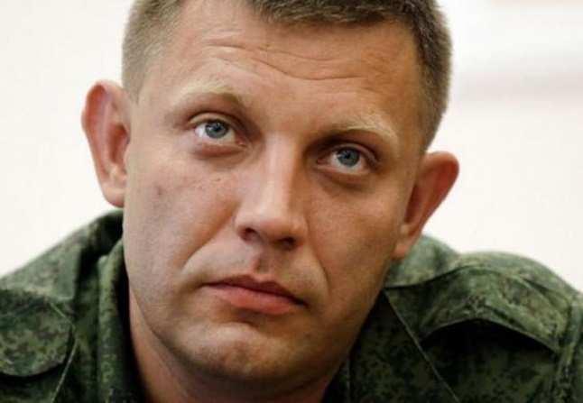 Глава ДНР запретил поставки угля Киеву | Русская весна