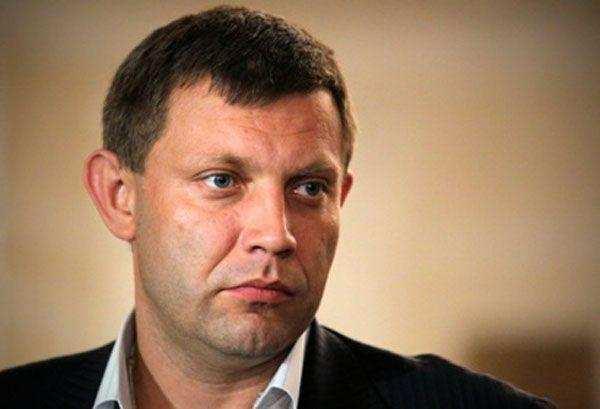 ВАЖНО: За убийство Захарченко мне обещали сто тысяч долларов, — завербованный СБУ житель ДНР (+ВИДЕО) | Русская весна