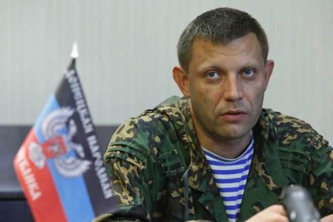 МОЛНИЯ: ДНРобъявляет торговую блокаду Украине, — Захарченко | Русская весна