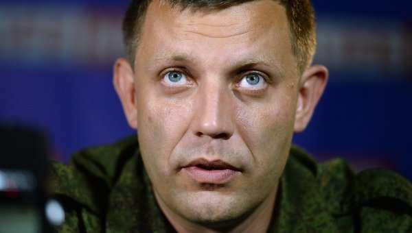 Захарченко: Ситуация налинии соприкосновения вДНРзатримесяца ухудшилась | Русская весна