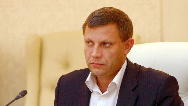 «На выборы в ДНР можно пустить только Ляшко», — Захарченко (ВИДЕО) | Русская весна