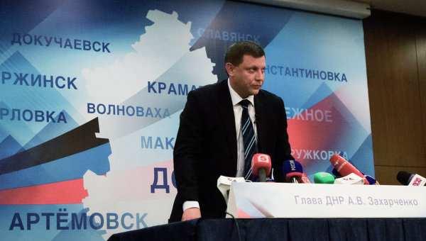 Порошенко может лишить гражданства переговорщиков ДНР, — Захарченко | Русская весна