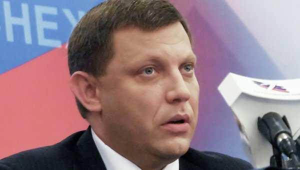 Киев готовится кнаступлению вДонбассе, — Захарченко | Русская весна