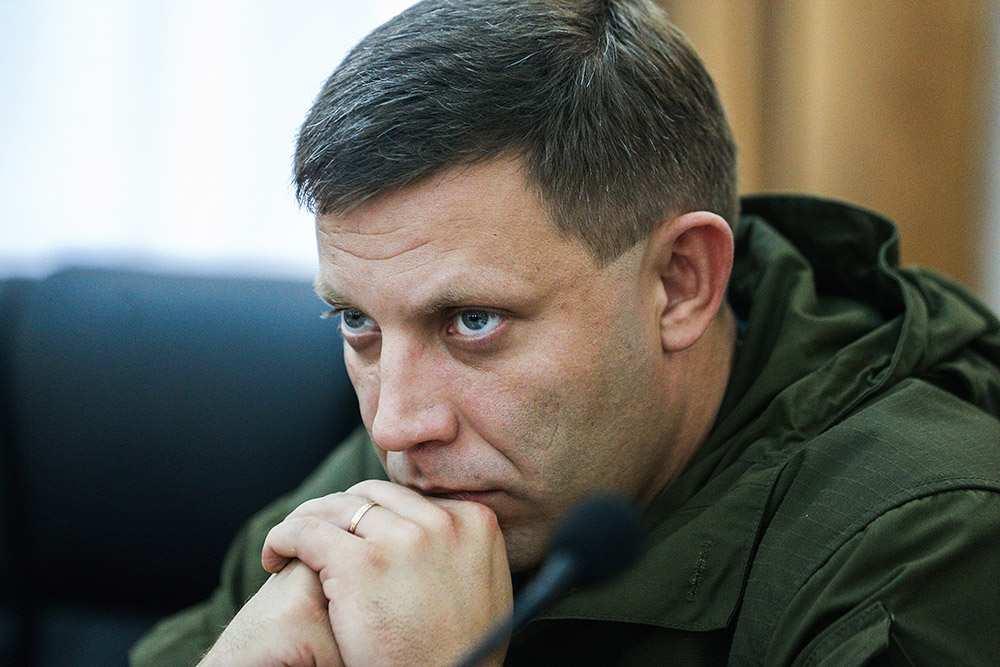 «Деоккупация Донбасса» подразумевает уничтожение всех, кто голосовал на референдуме, — Захарченко | Русская весна