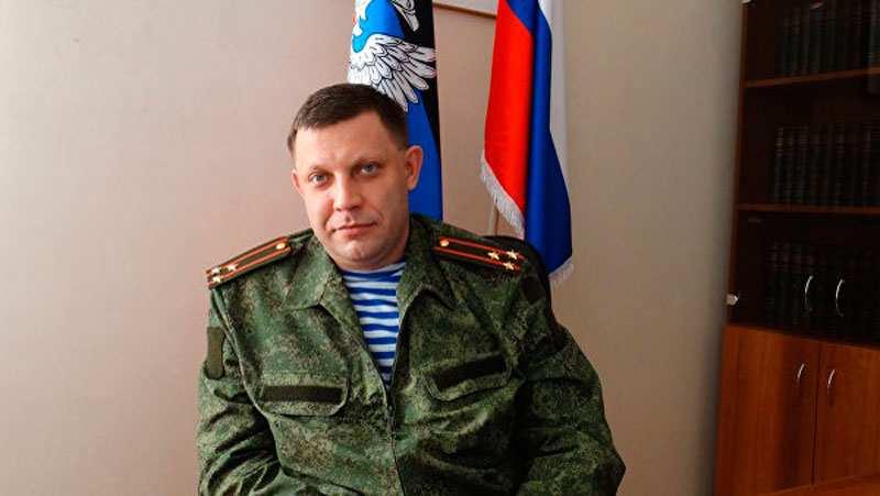 В ДНР и ЛНР ждут американскую делегацию | Русская весна