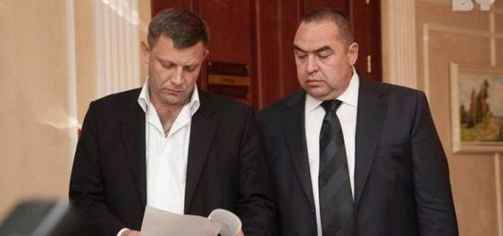 В СБУ заявили об «аресте» всего имущества Захарченко и Плотницкого | Русская весна